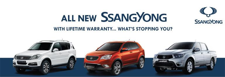 All New SSANGYONG